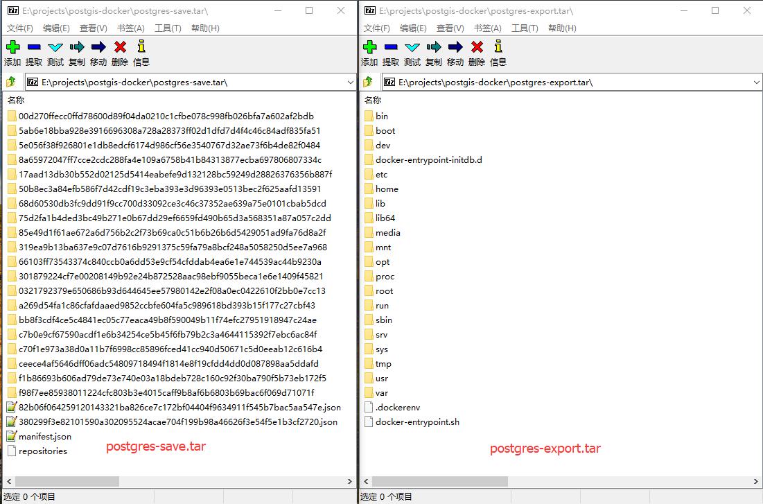docker-save-vs-docker-export.png